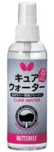 Butterfly Cure Water